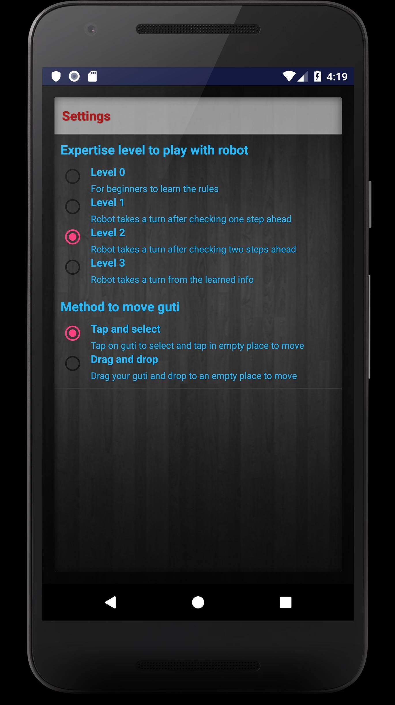 Sholo Guti 16 beads 4.3.2 Screenshot 8