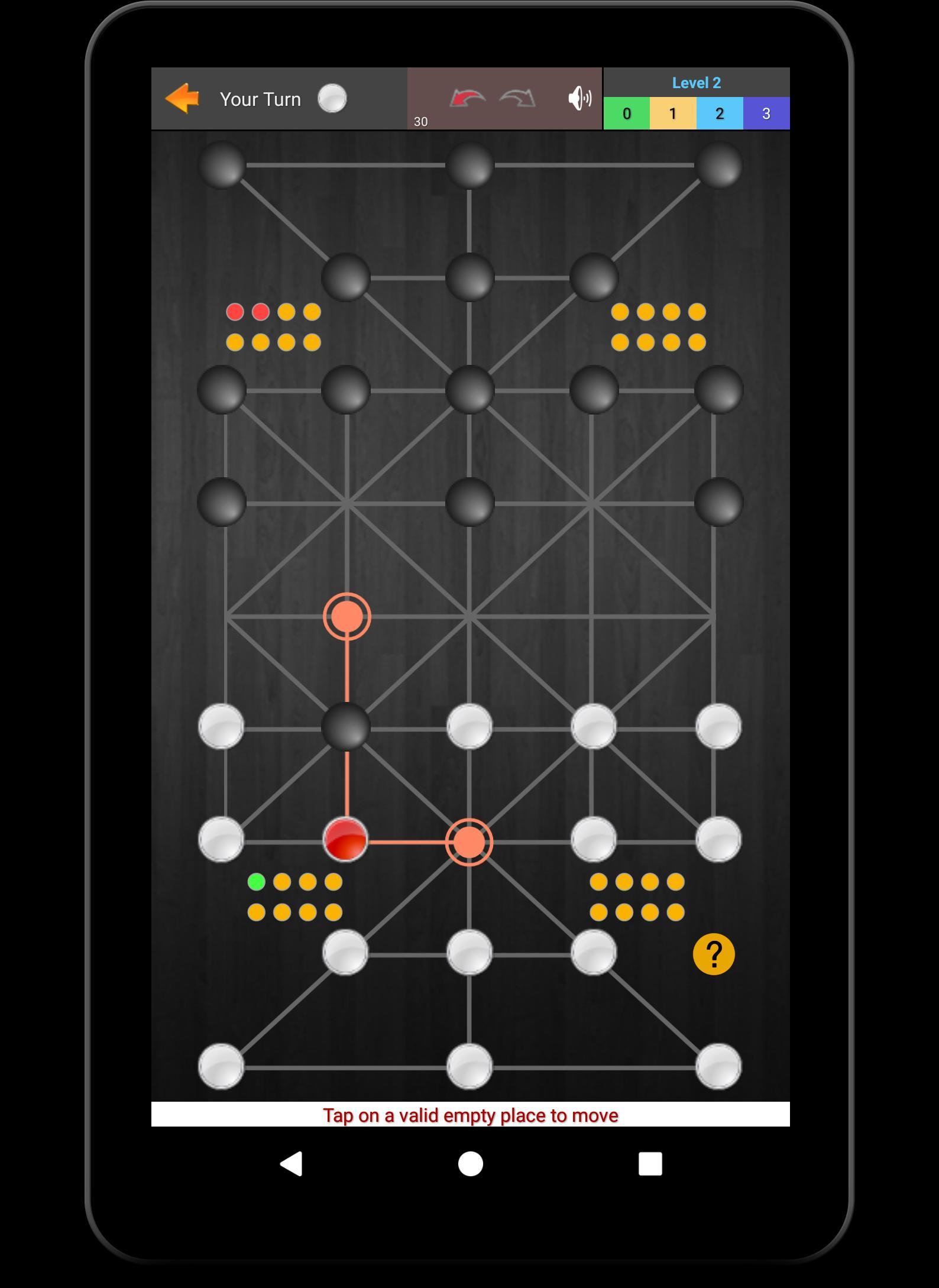 Sholo Guti 16 beads 4.3.2 Screenshot 9