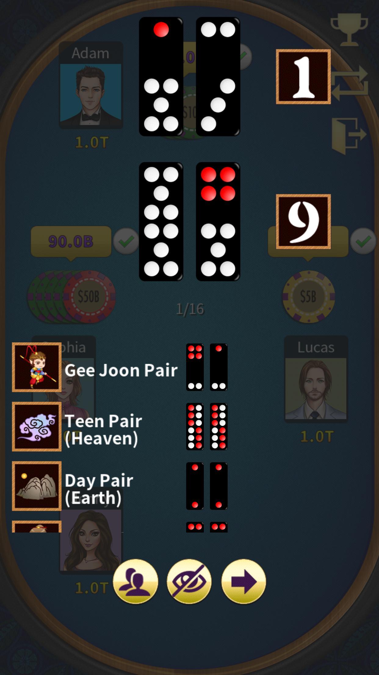 Pai Gow - KK Pai Gow (Paigow/牌九) 1.25 Screenshot 6