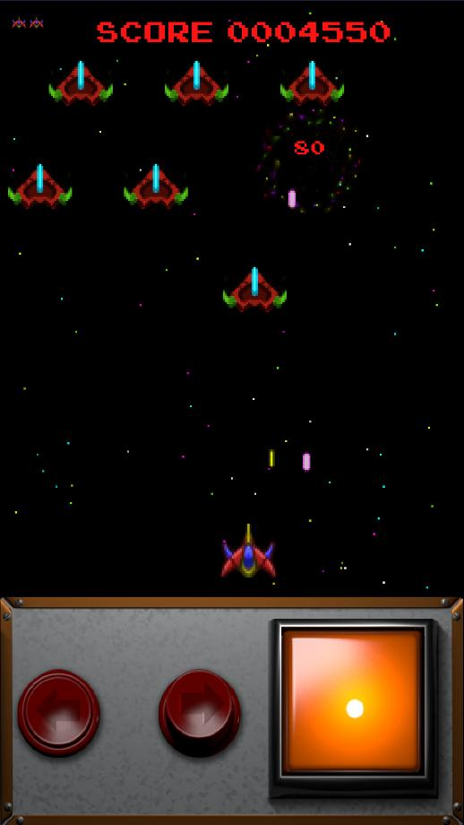 Classic Destroyer Arcade 1.19 Screenshot 3