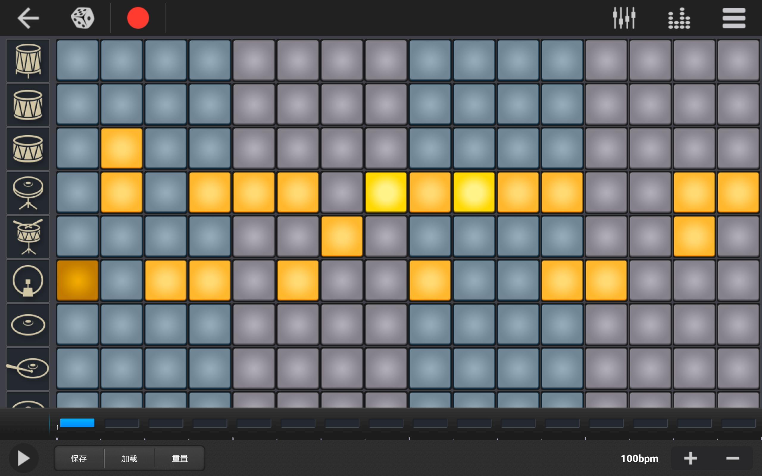Walk Band Multitracks Music 7.4.1 Screenshot 13