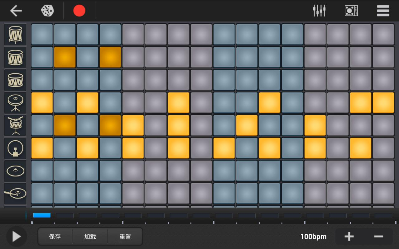 Walk Band Multitracks Music 7.4.1 Screenshot 20