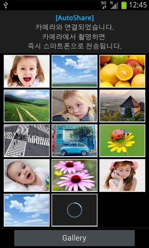 Samsung SMART CAMERA App 1.4.0_180703 Screenshot 1