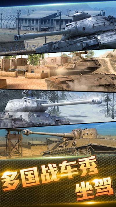 SD Tank War 1.122.0 Screenshot 1