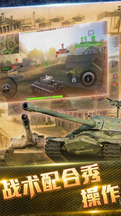 SD Tank War 1.122.0 Screenshot 3