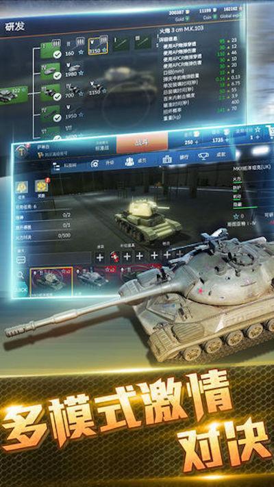 SD Tank War 1.122.0 Screenshot 4