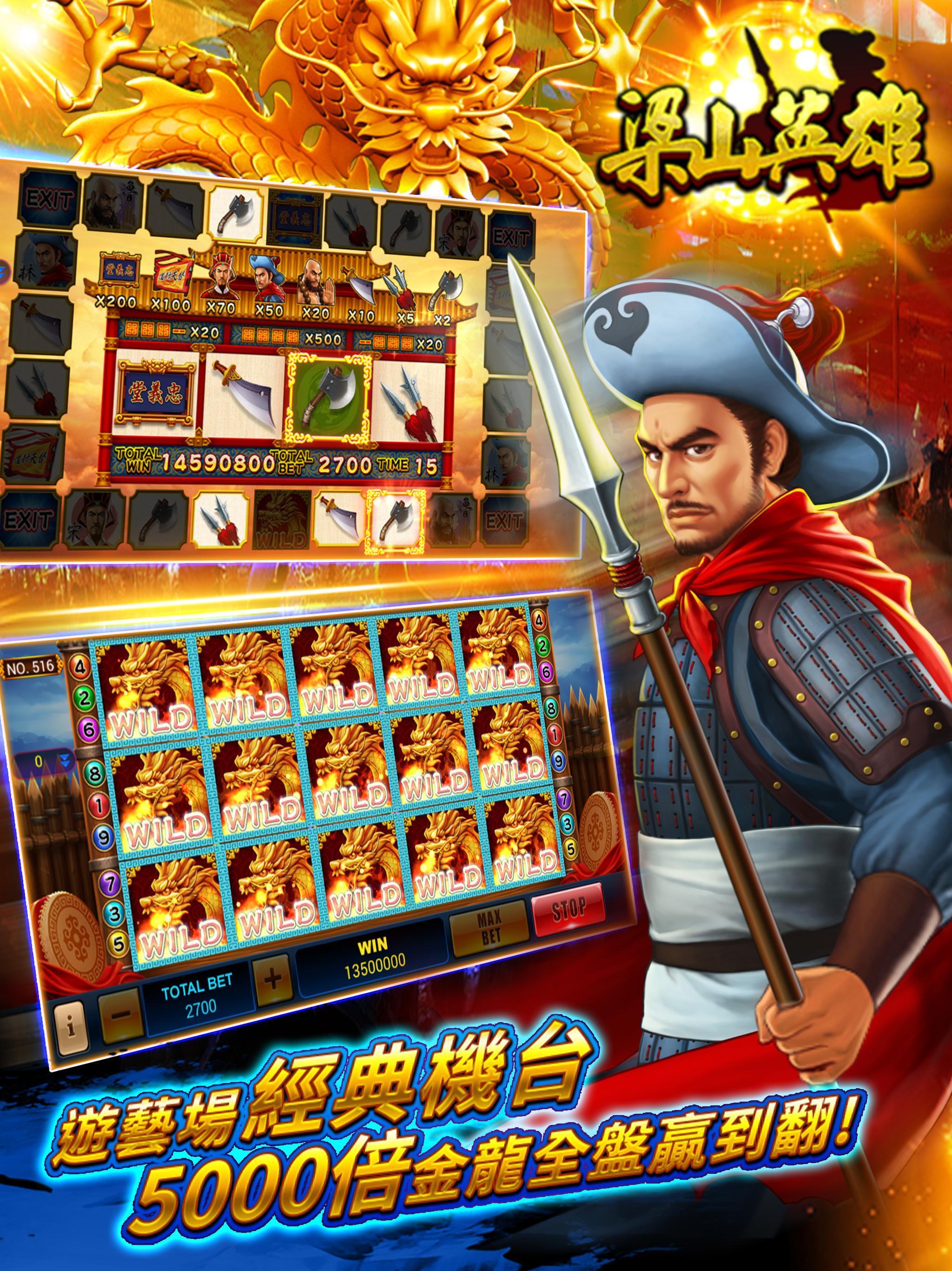 ManganDahen Casino - Free Slot 1.1.123 Screenshot 12