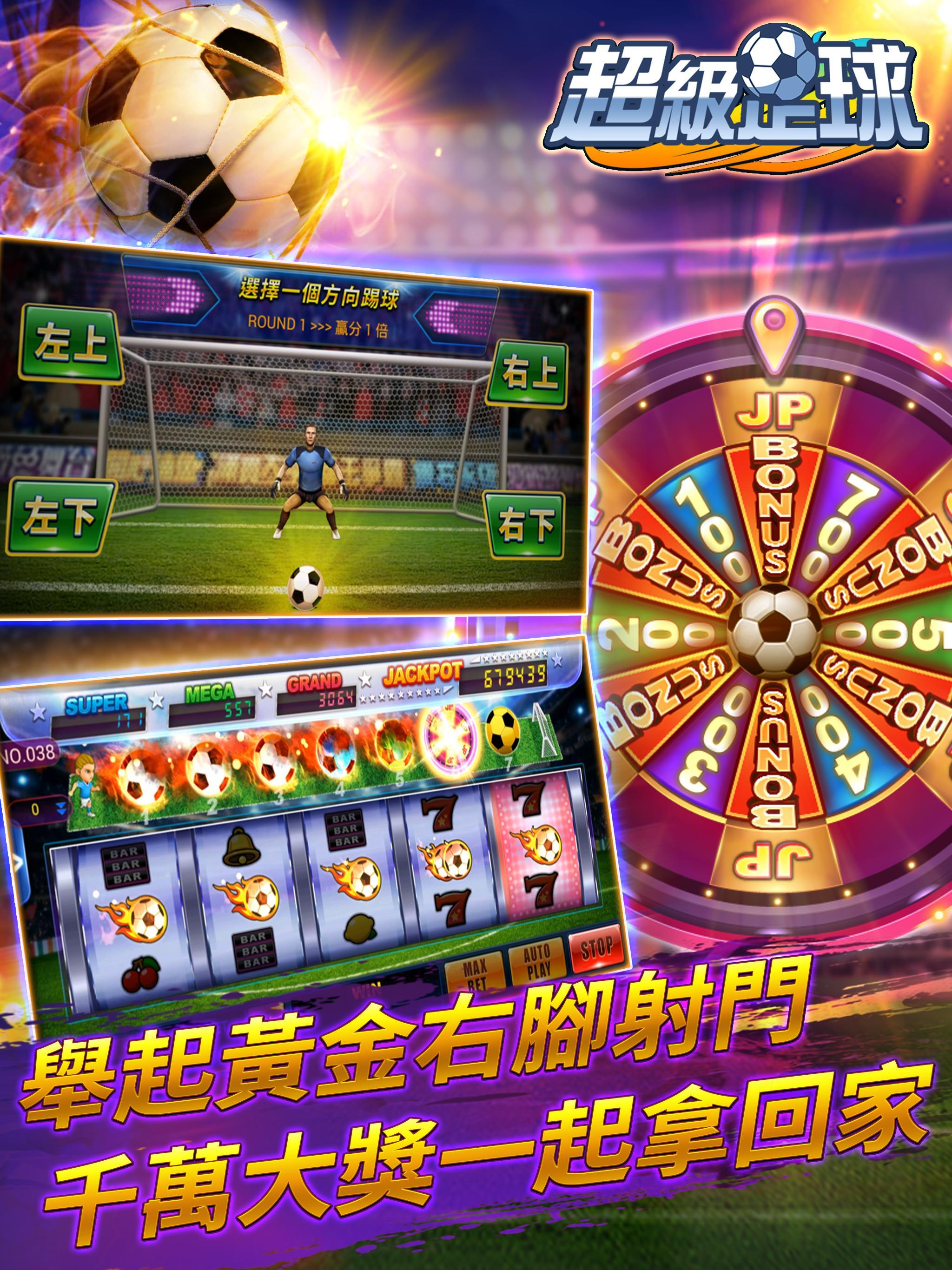 ManganDahen Casino - Free Slot 1.1.123 Screenshot 13