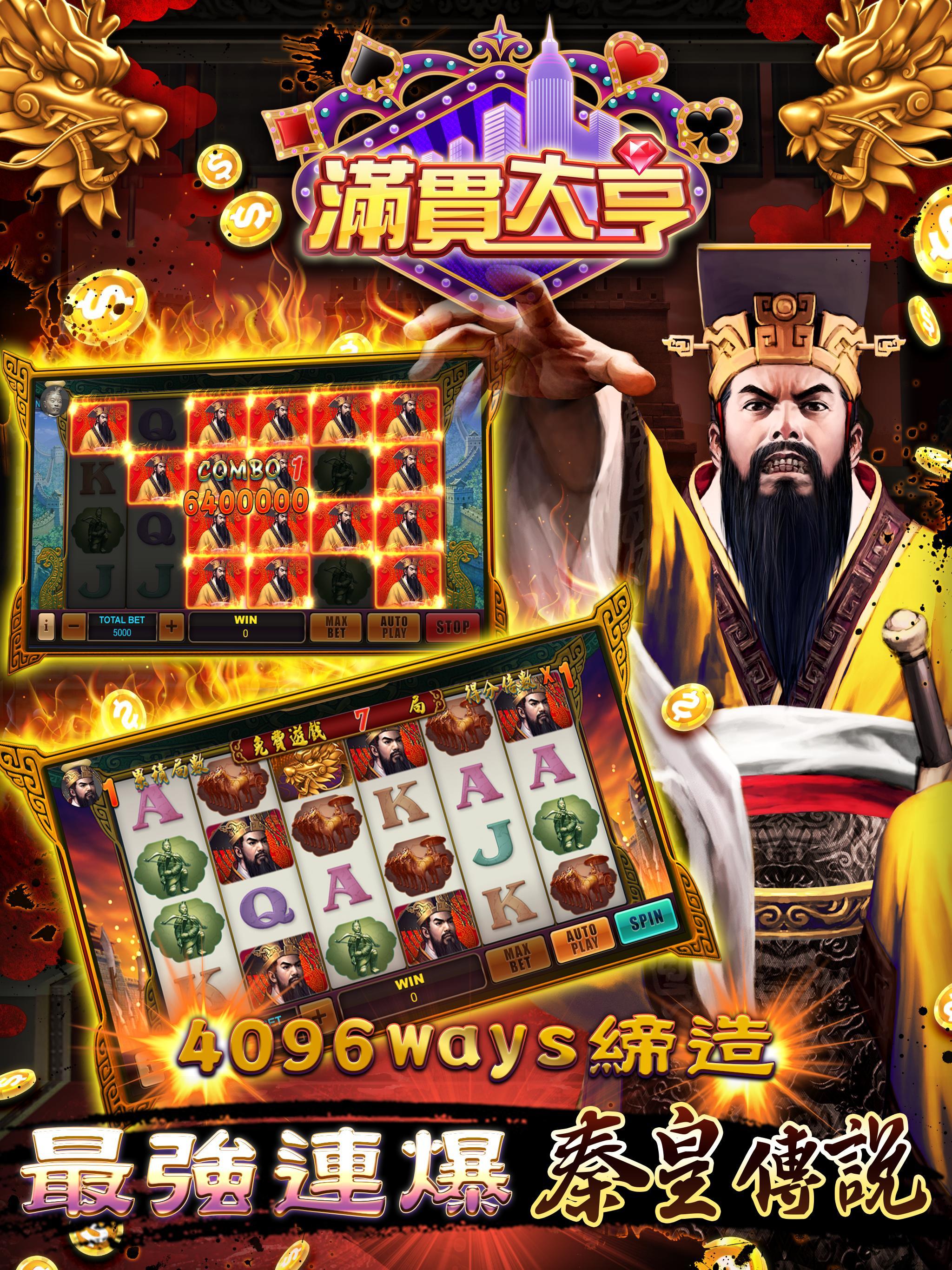 ManganDahen Casino - Free Slot 1.1.123 Screenshot 18