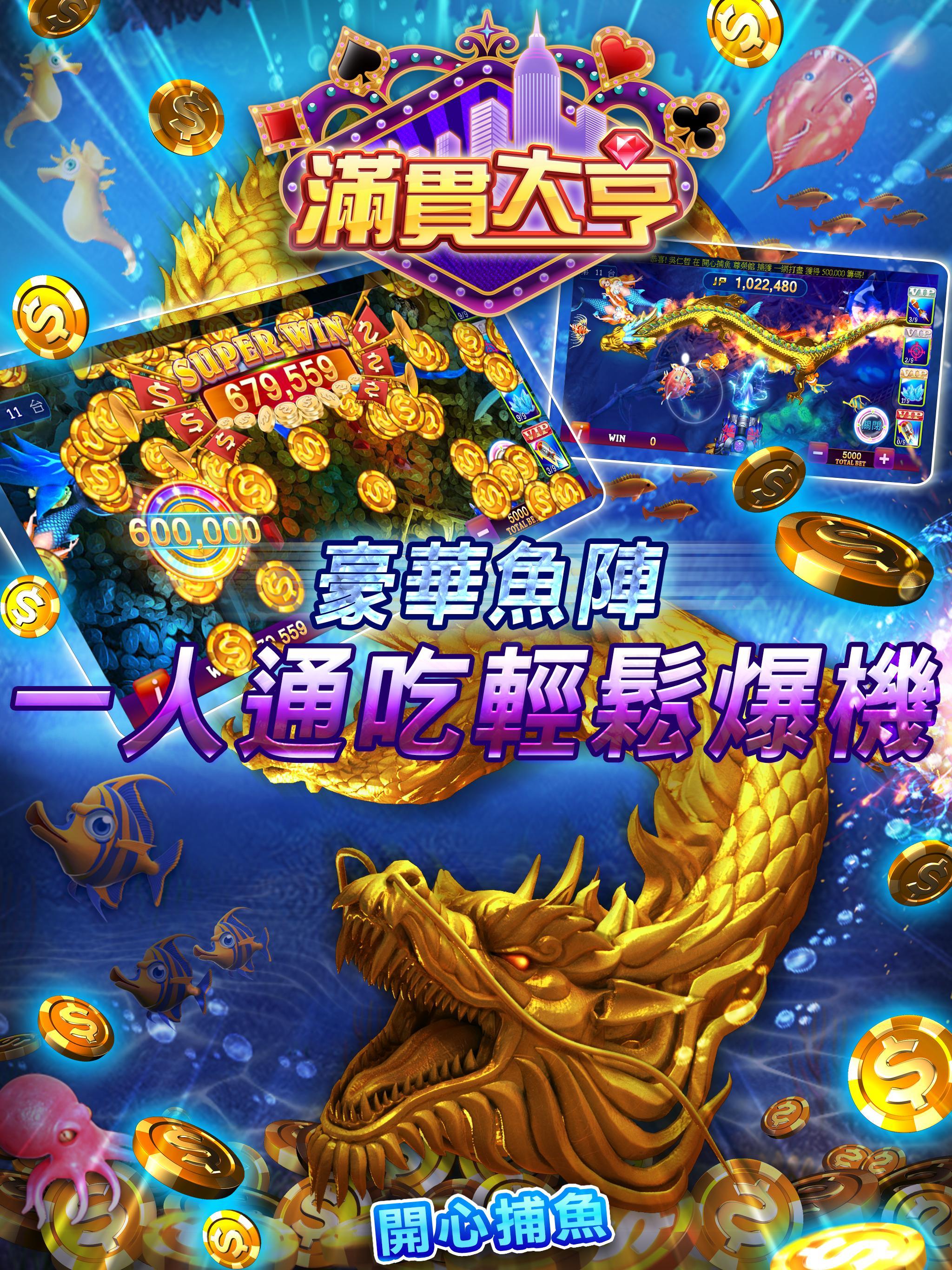 ManganDahen Casino - Free Slot 1.1.123 Screenshot 19