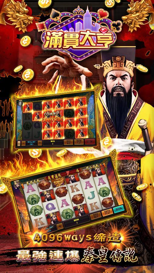 ManganDahen Casino - Free Slot 1.1.123 Screenshot 2