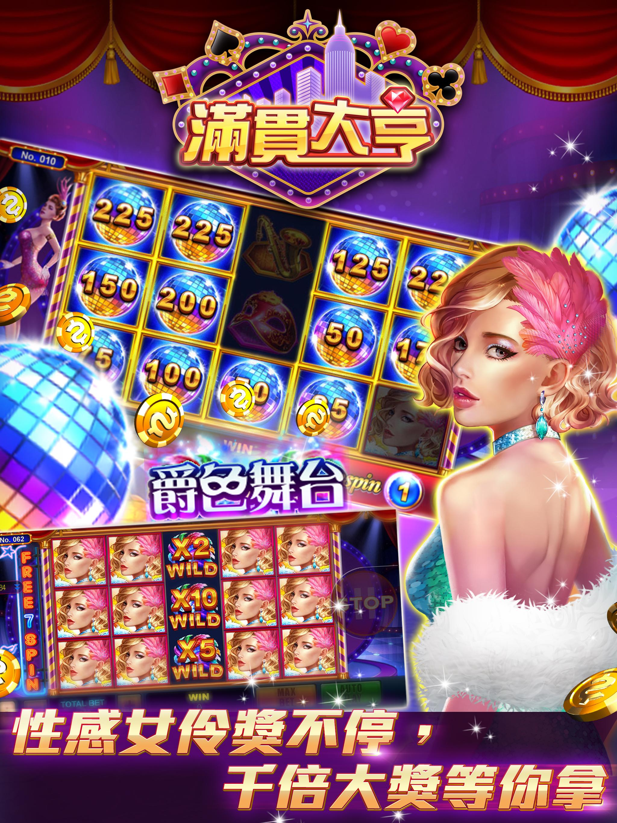 ManganDahen Casino - Free Slot 1.1.123 Screenshot 23