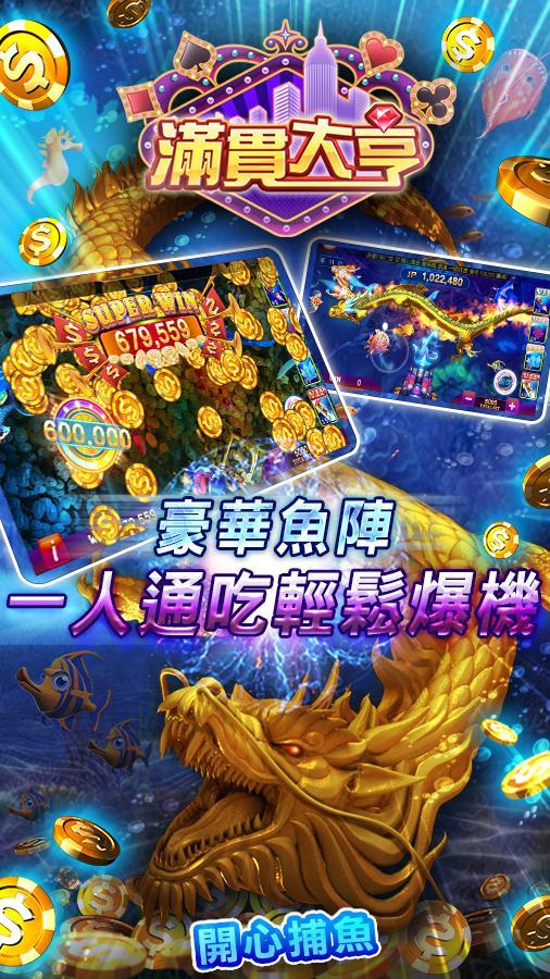 ManganDahen Casino - Free Slot 1.1.123 Screenshot 3