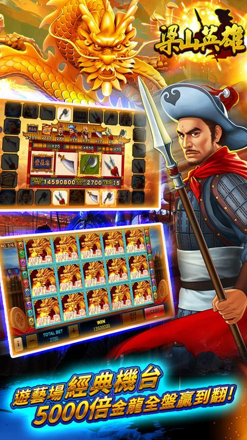 ManganDahen Casino - Free Slot 1.1.123 Screenshot 4