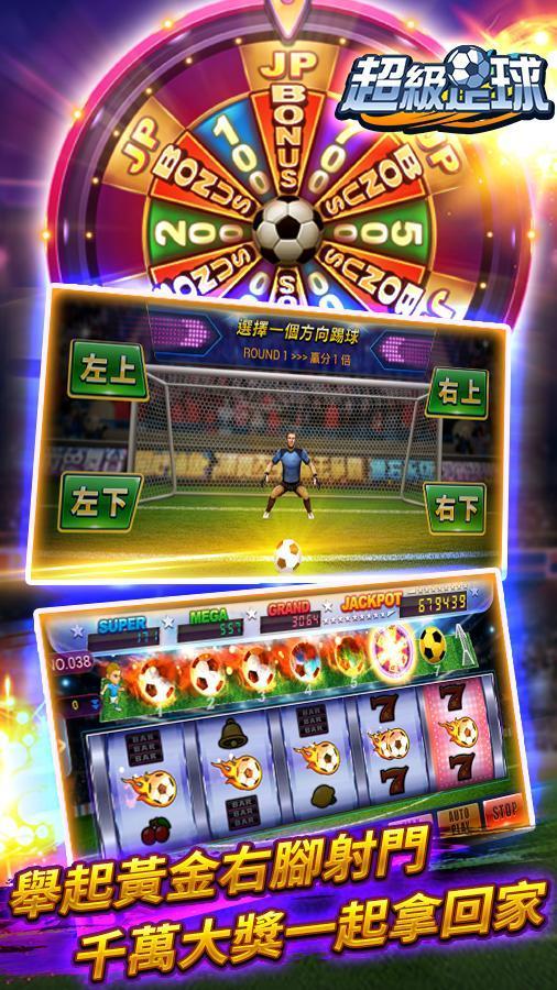 ManganDahen Casino - Free Slot 1.1.123 Screenshot 5