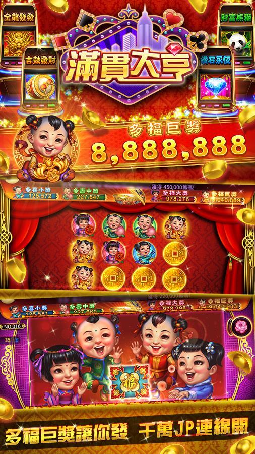 ManganDahen Casino - Free Slot 1.1.123 Screenshot 6