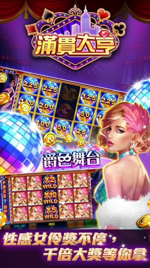 ManganDahen Casino - Free Slot 1.1.123 Screenshot 7
