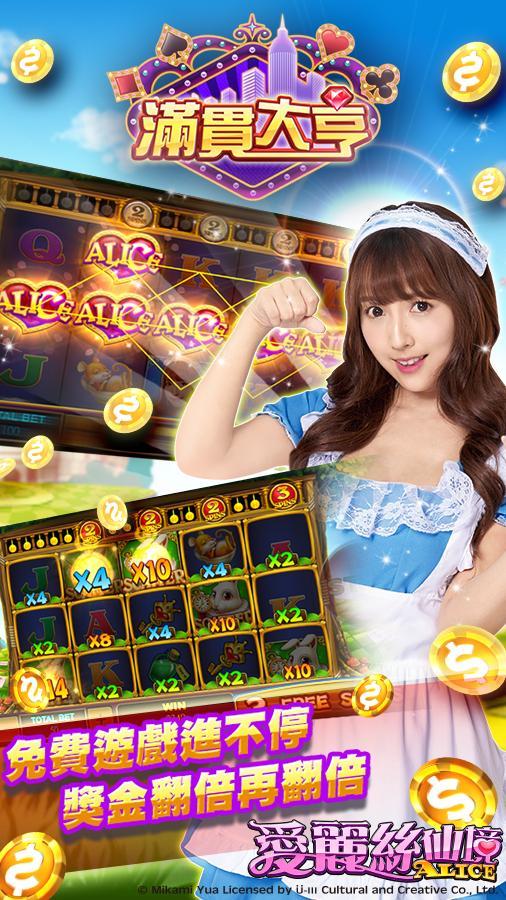 ManganDahen Casino - Free Slot 1.1.123 Screenshot 8