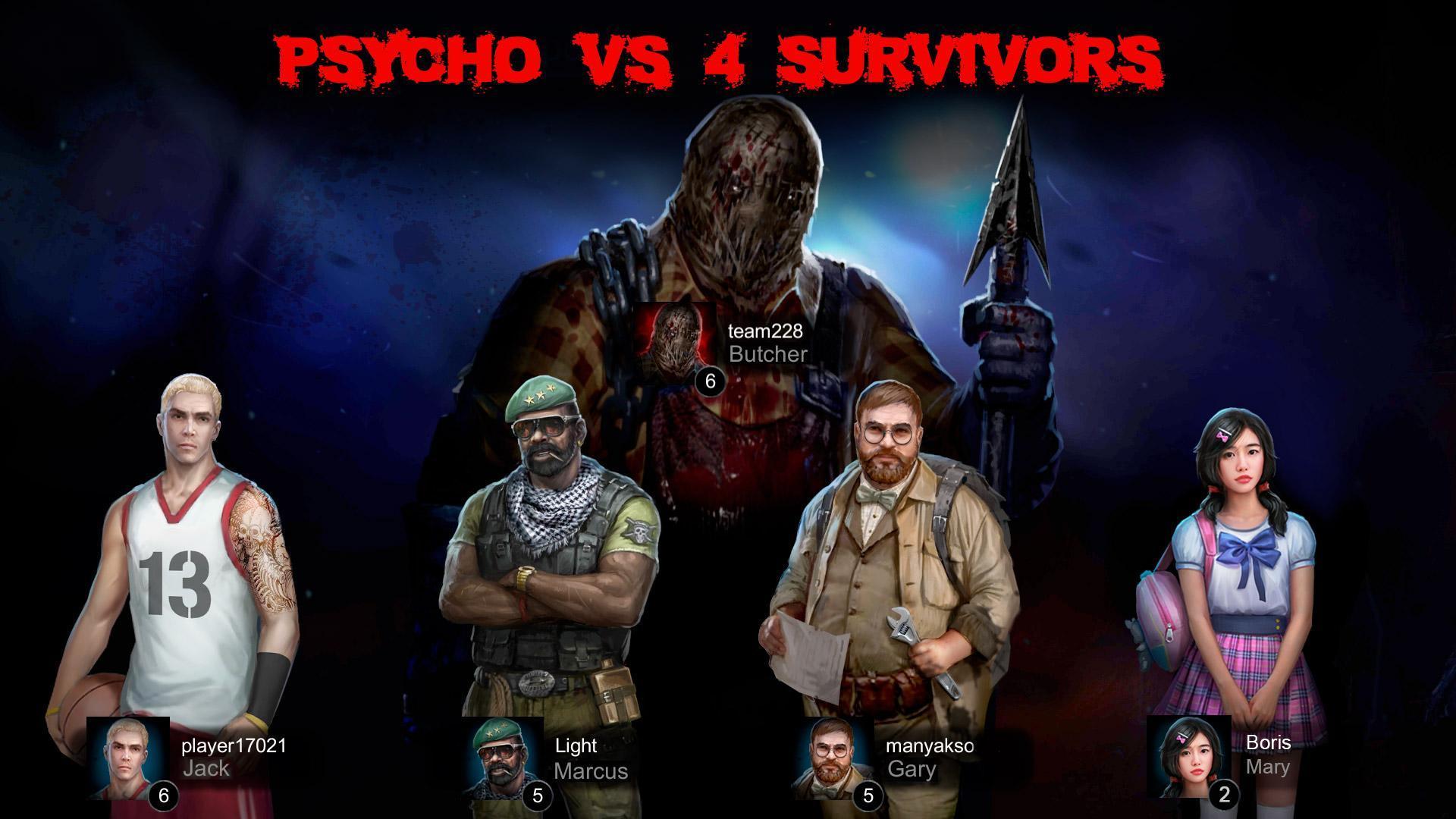 Horrorfield Multiplayer Survival Horror Game 1.3.6 Screenshot 2