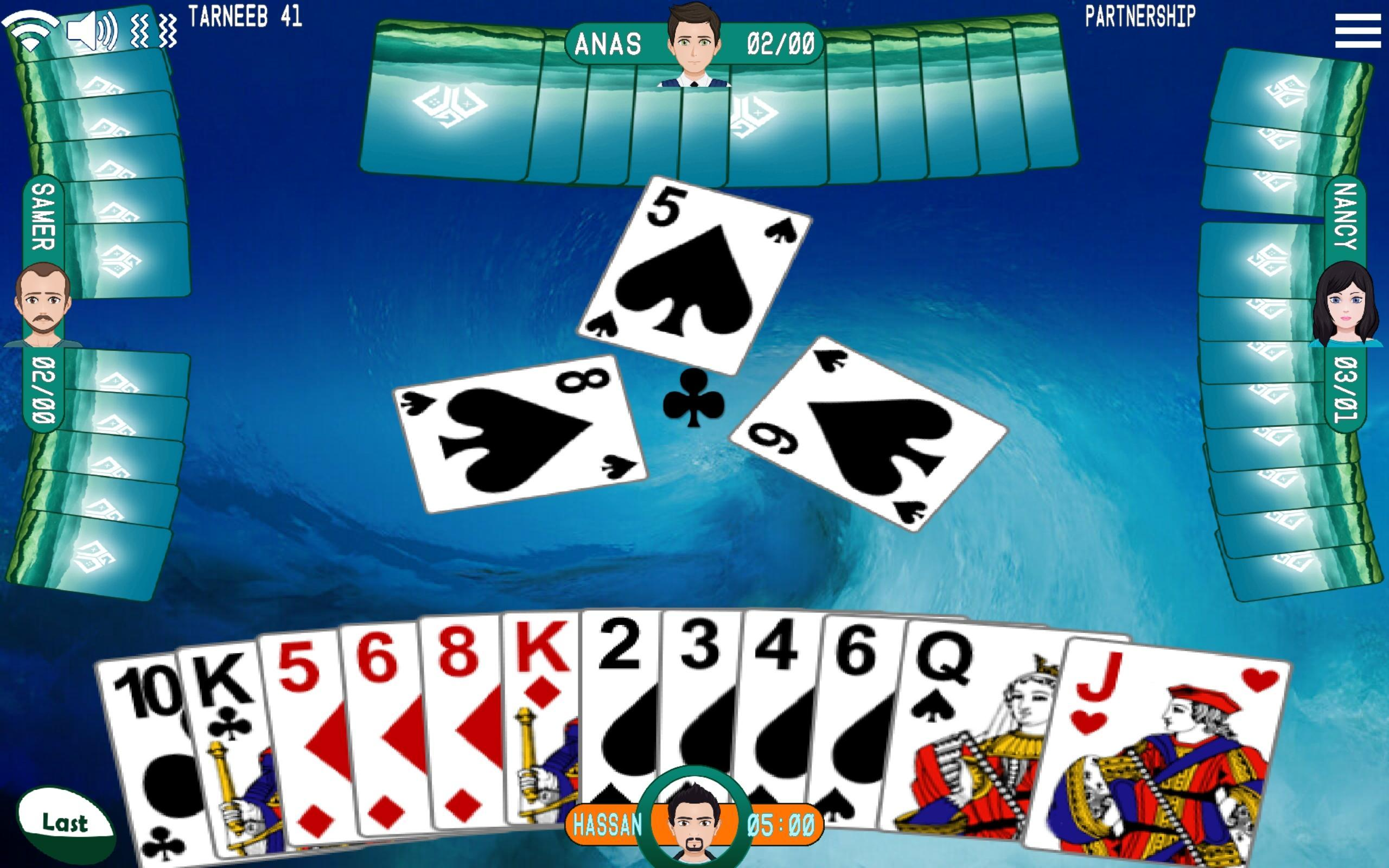 Golden Card Games (Tarneeb - Trix - Solitaire) 20.1.1.30 Screenshot 1