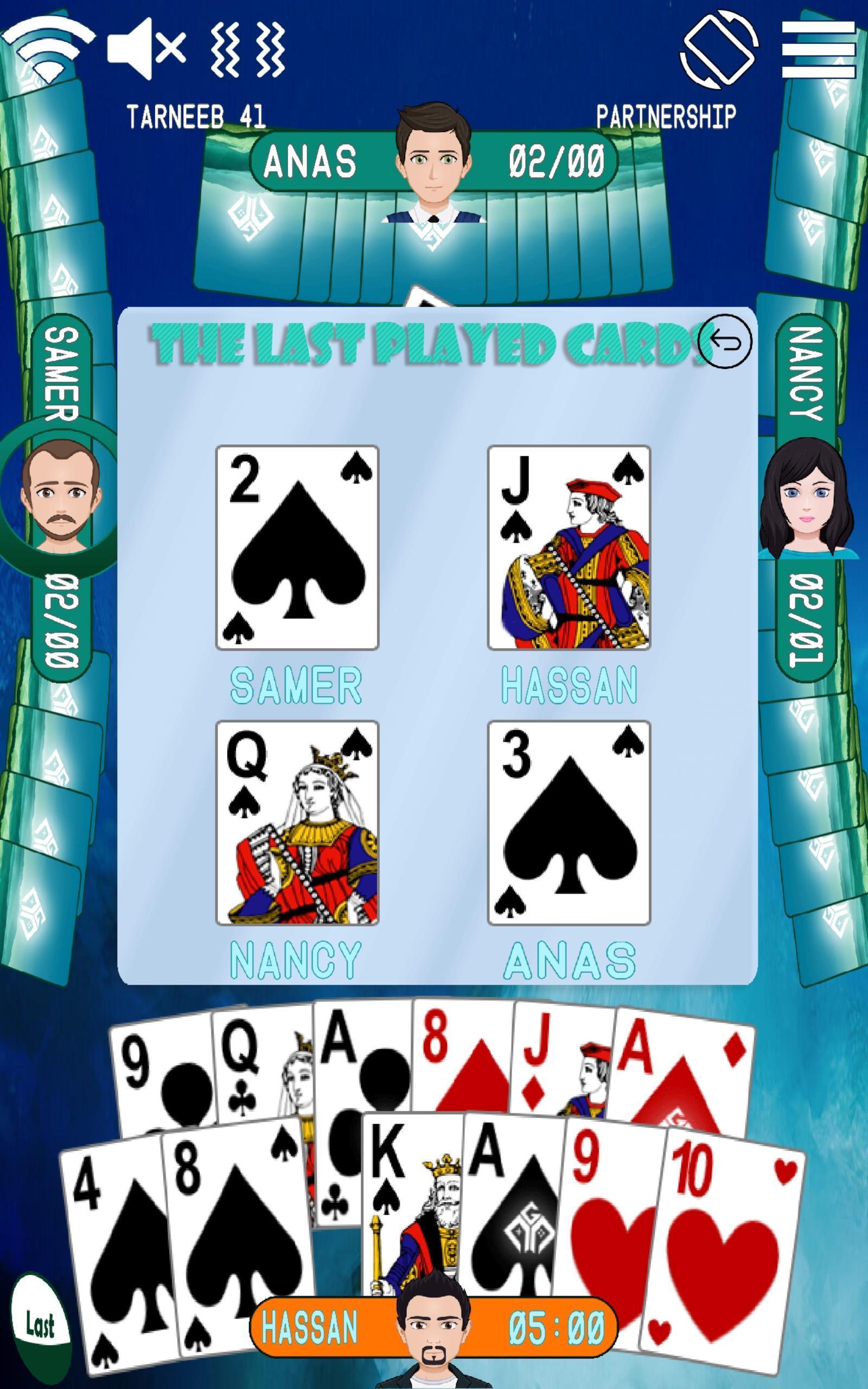 Golden Card Games (Tarneeb - Trix - Solitaire) 20.1.1.30 Screenshot 5