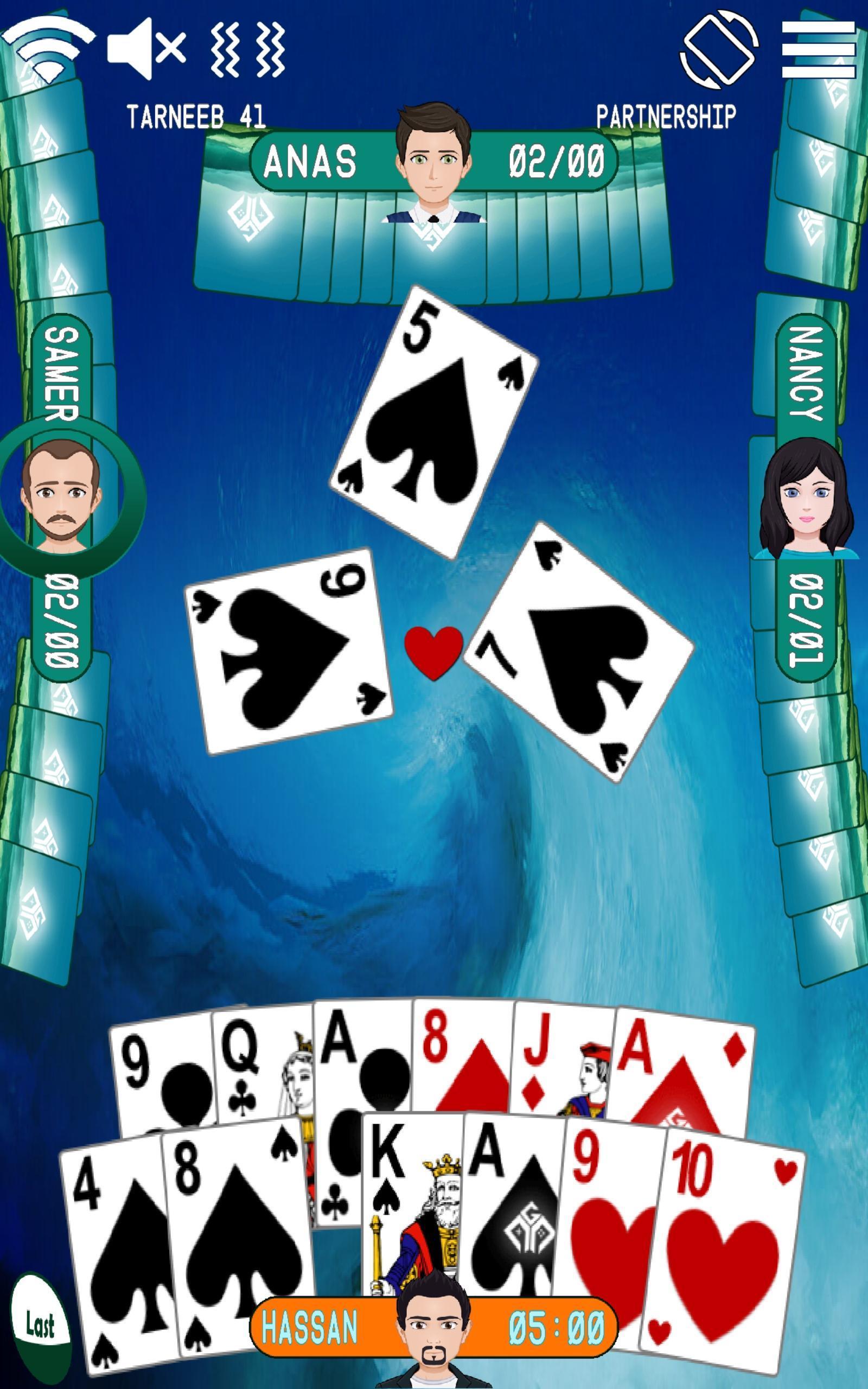 Golden Card Games (Tarneeb - Trix - Solitaire) 20.1.1.30 Screenshot 6