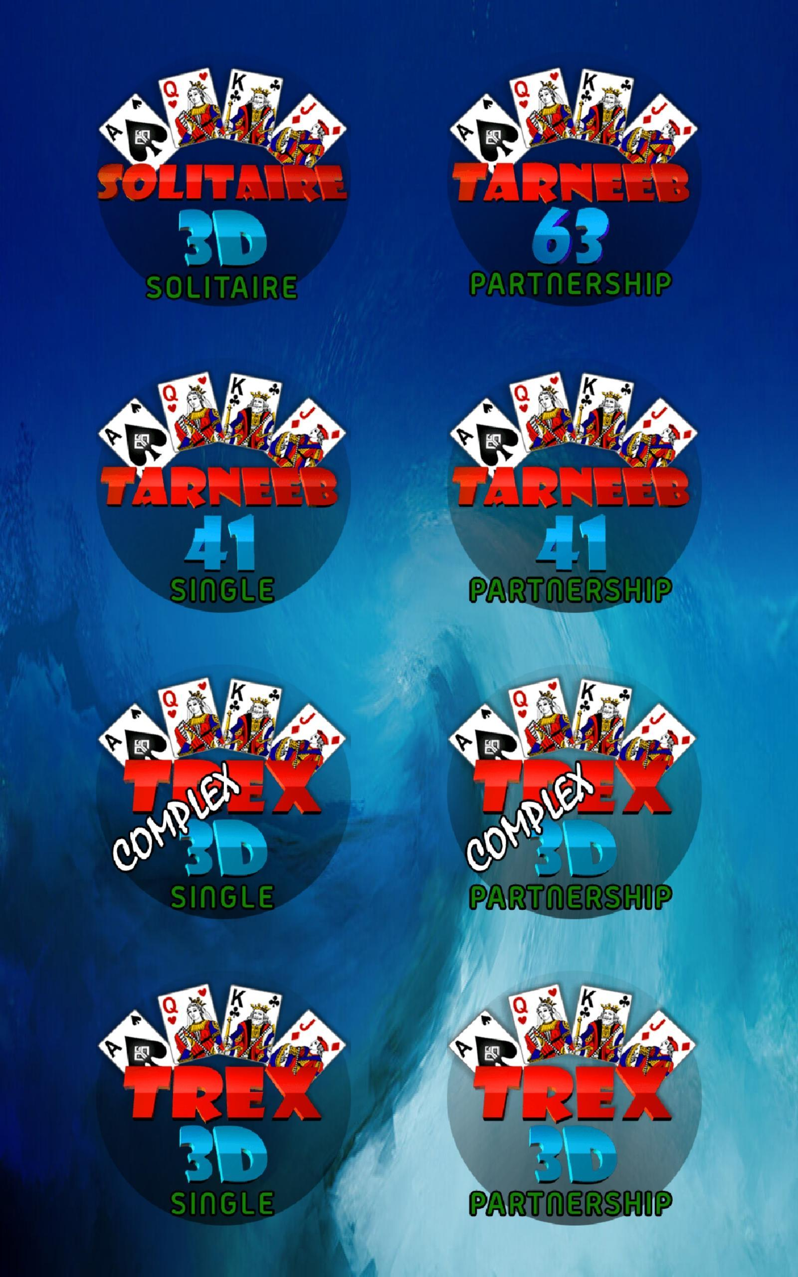 Golden Card Games (Tarneeb - Trix - Solitaire) 20.1.1.30 Screenshot 8