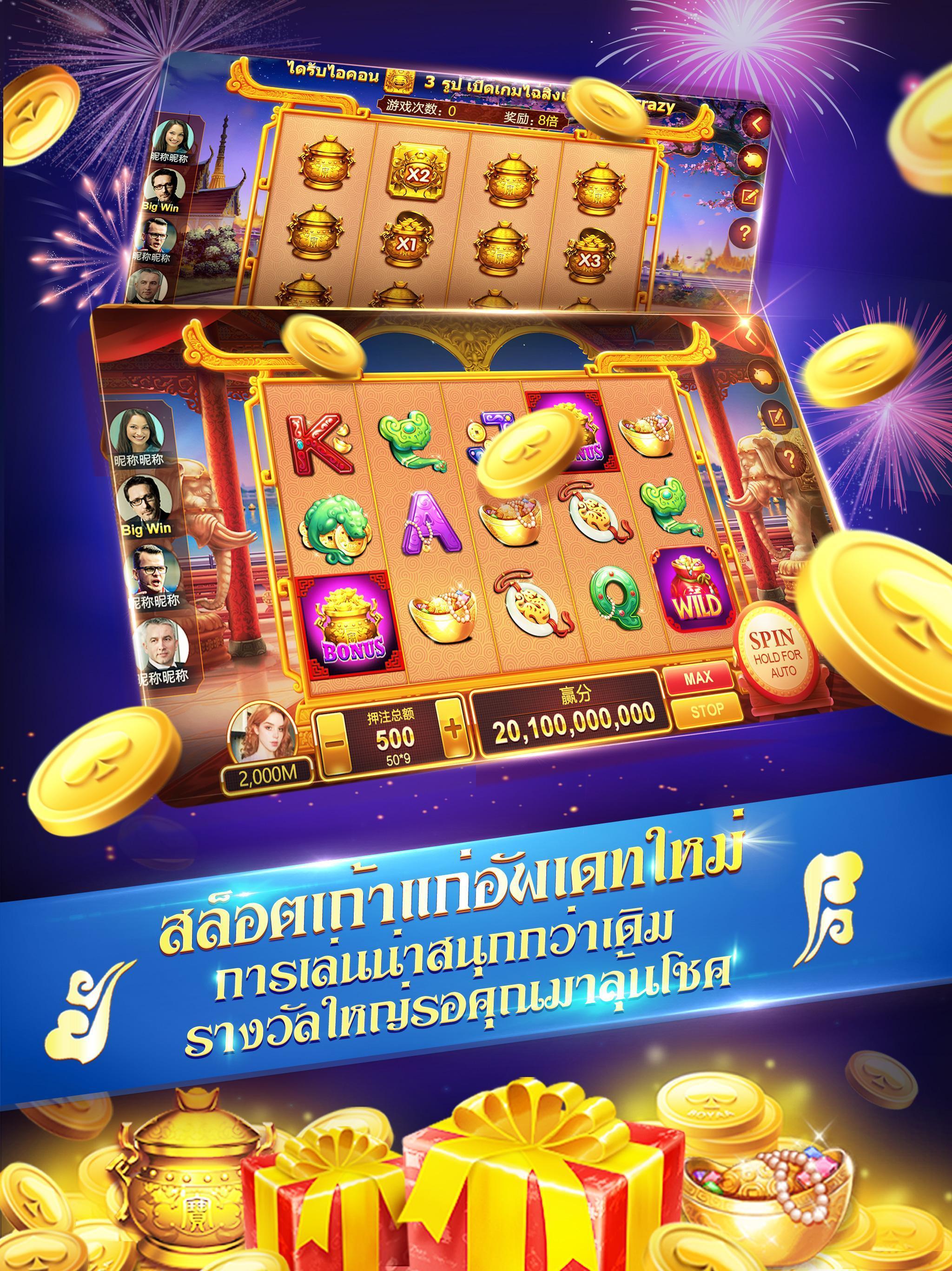 ไพ่เท็กซัสไทย HD 6.0.0 Screenshot 13