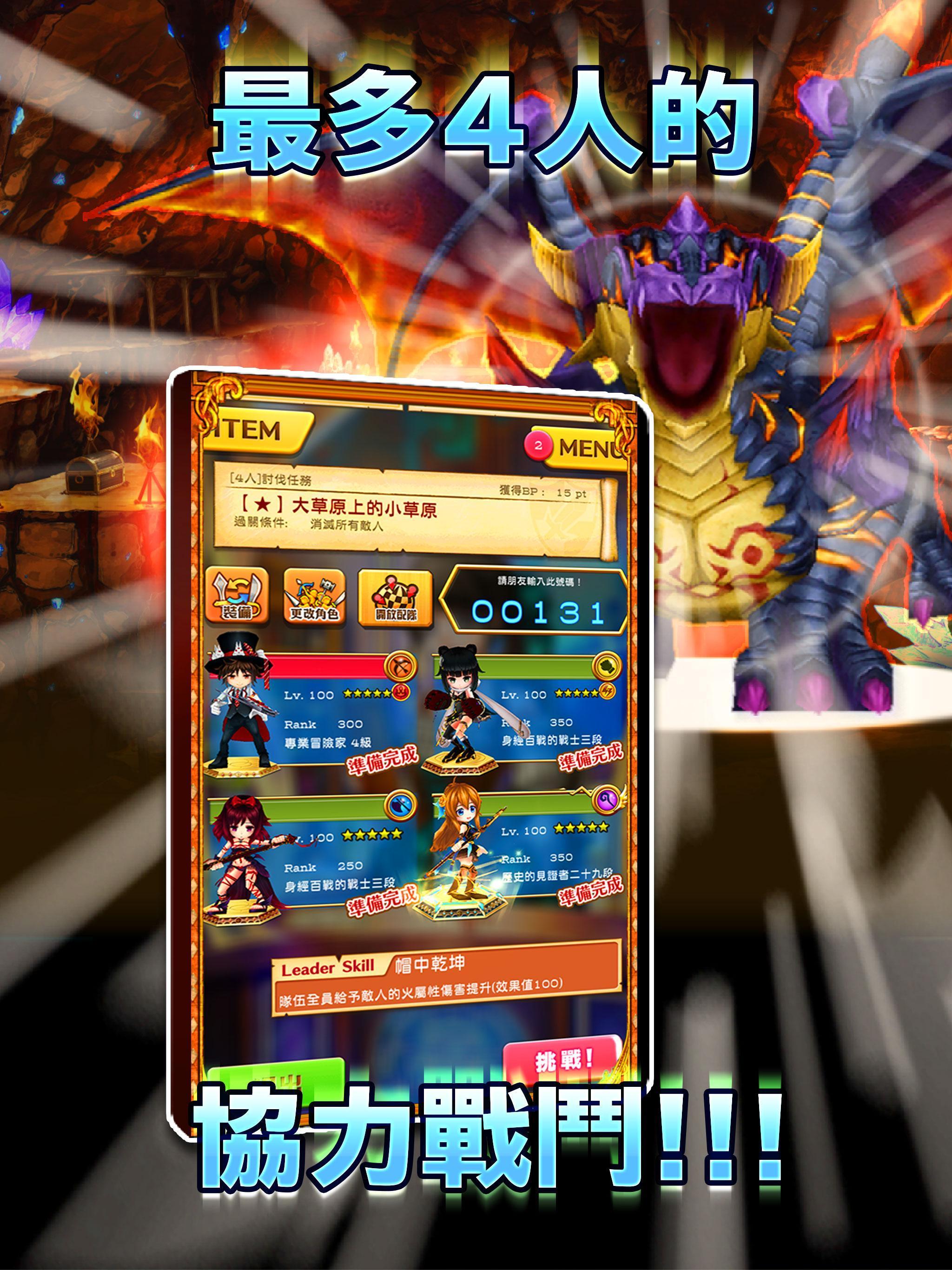 白貓Project 2.5.1 Screenshot 11