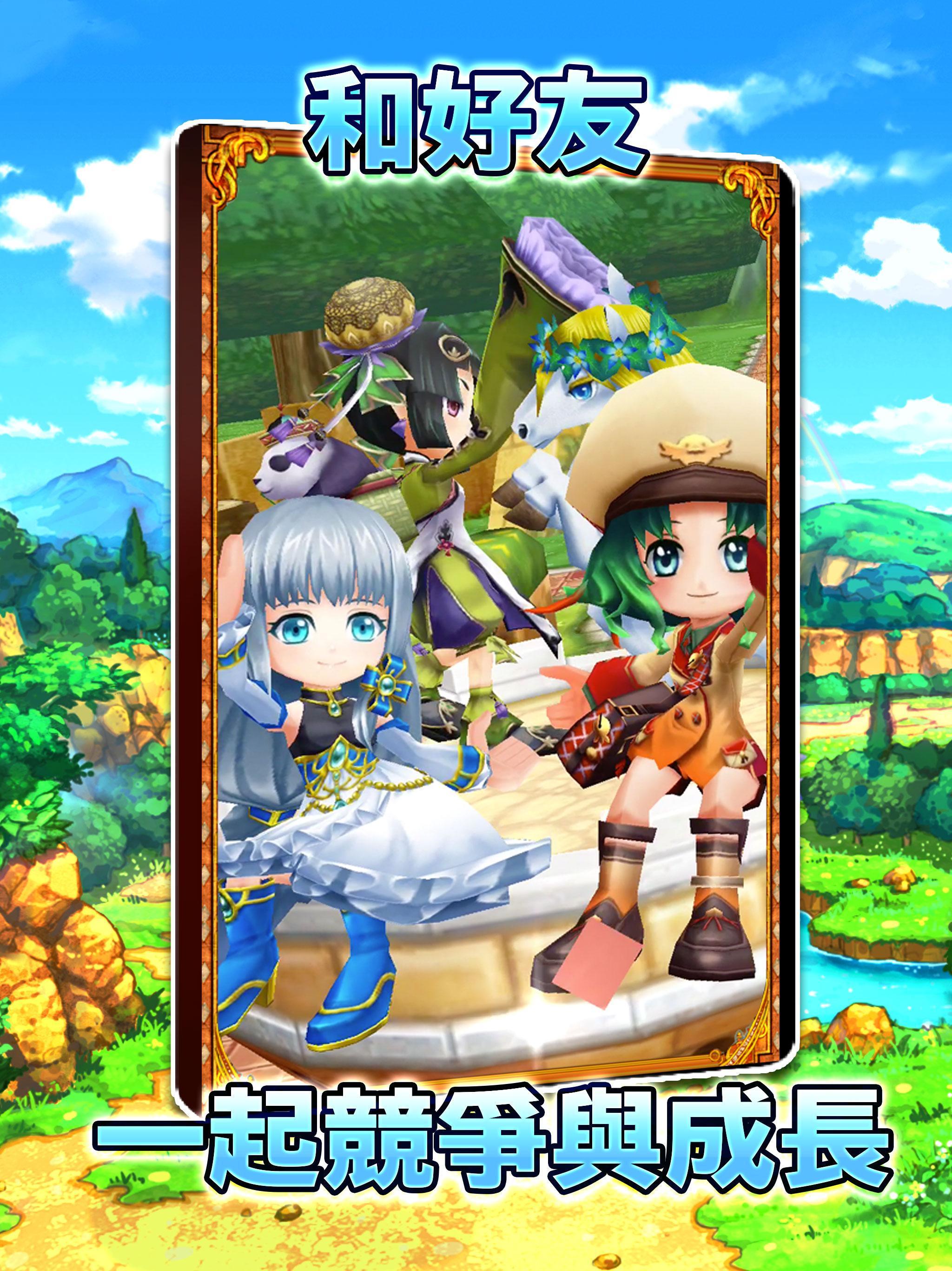 白貓Project 2.5.1 Screenshot 14