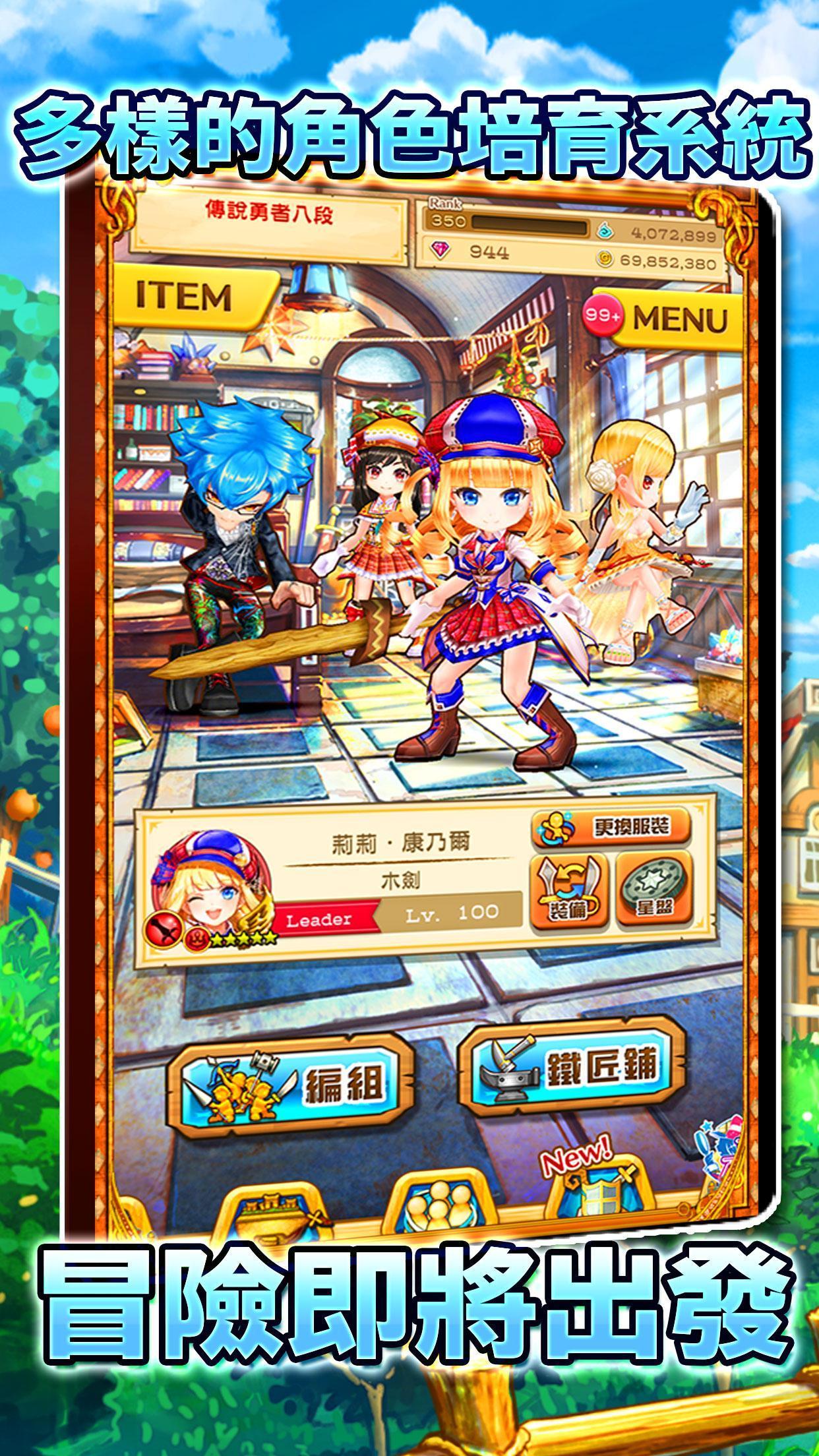 白貓Project 2.5.1 Screenshot 2