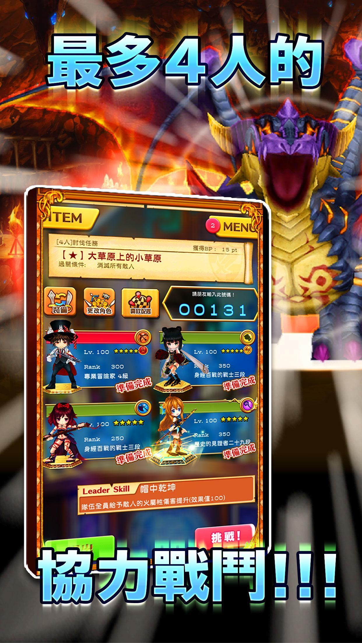 白貓Project 2.5.1 Screenshot 5