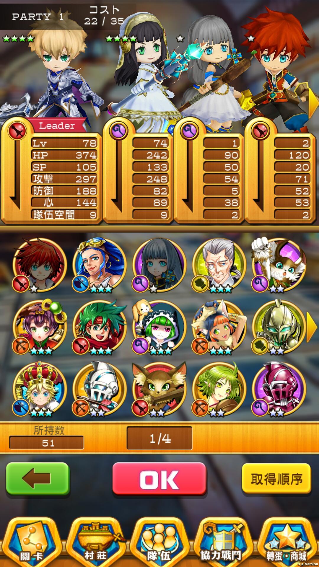 白貓Project 2.5.1 Screenshot 6