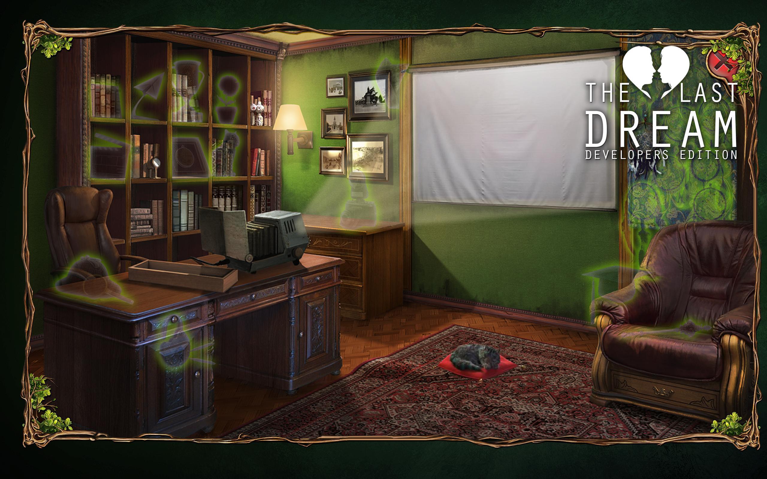 The Last Dream Puzzle adventure 1.25 Screenshot 10
