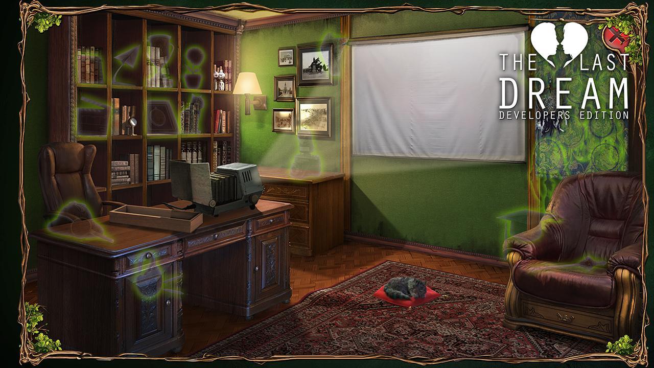 The Last Dream Puzzle adventure 1.25 Screenshot 5