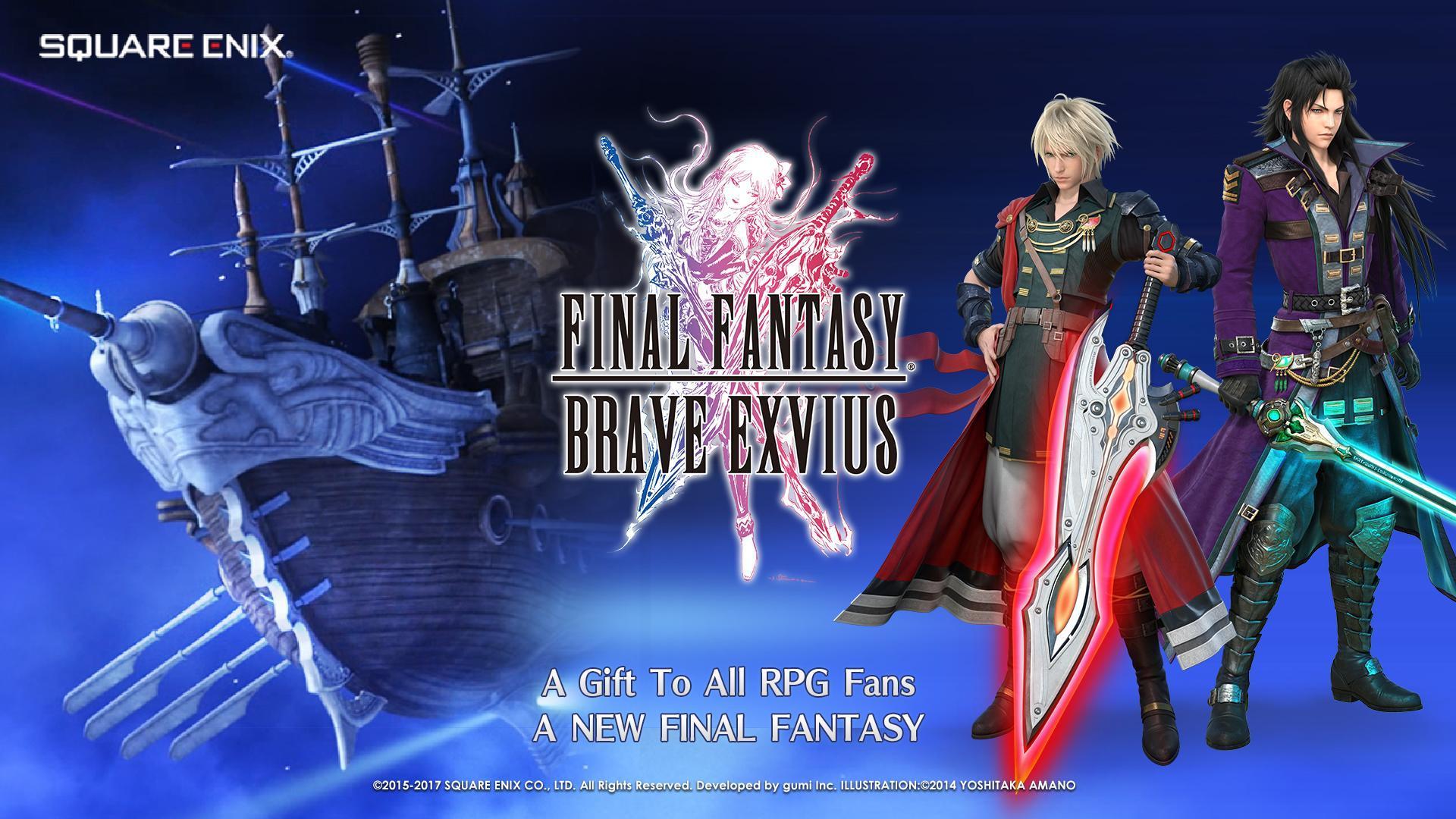 FINAL FANTASY  BRAVE EXVIUS 3.8.8 Screenshot 1