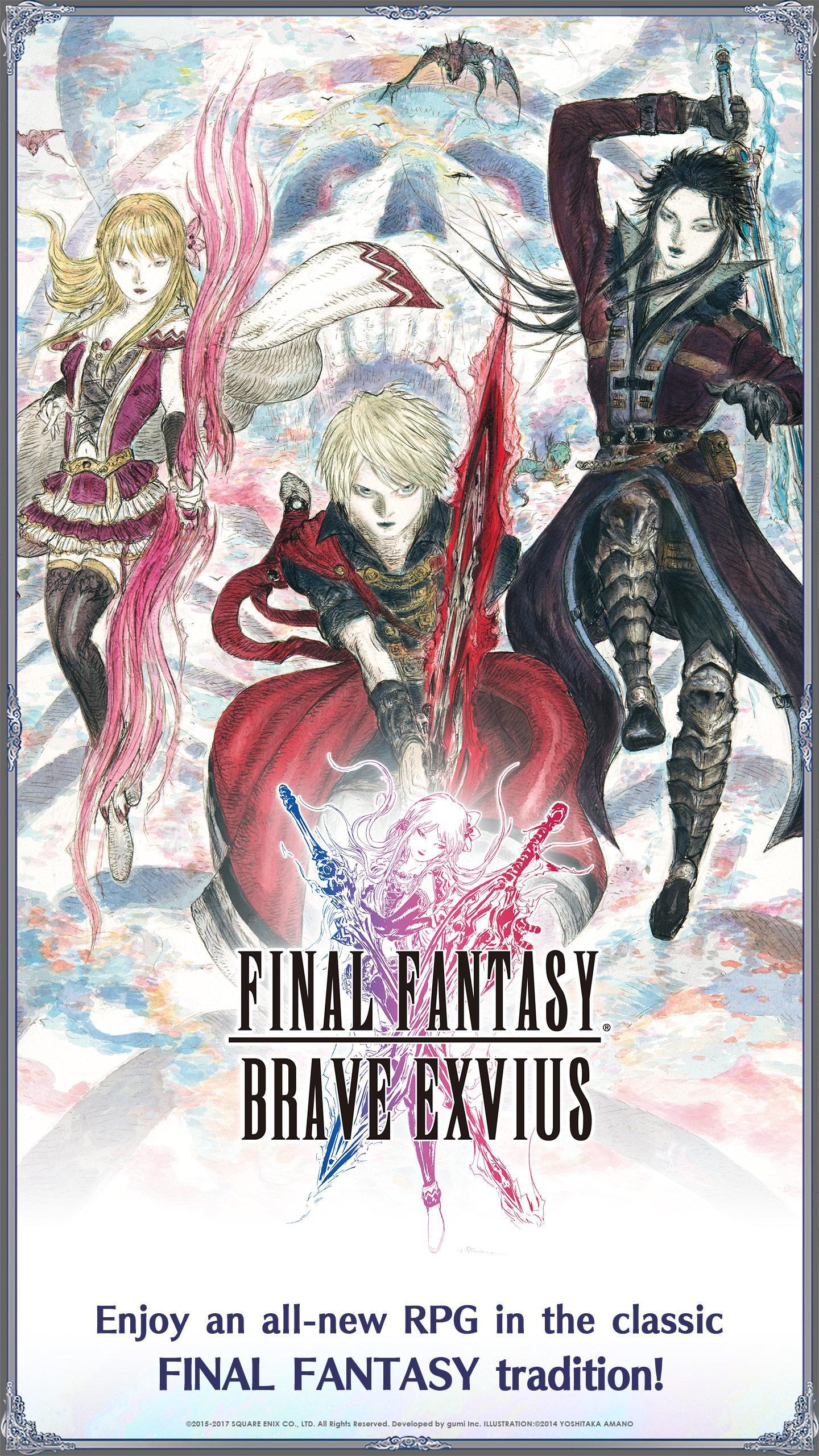 FINAL FANTASY  BRAVE EXVIUS 3.8.8 Screenshot 12
