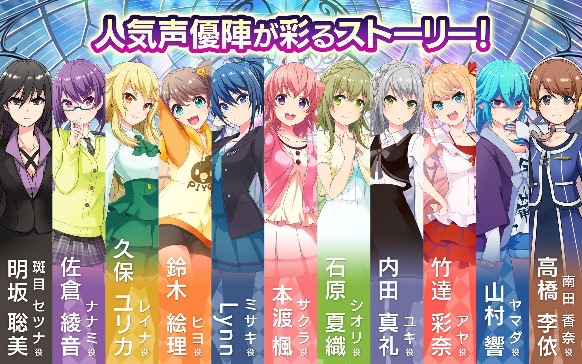 プロジェクト東京ドールズ :美少女タップアクションRPG 4.1.0 Screenshot 10