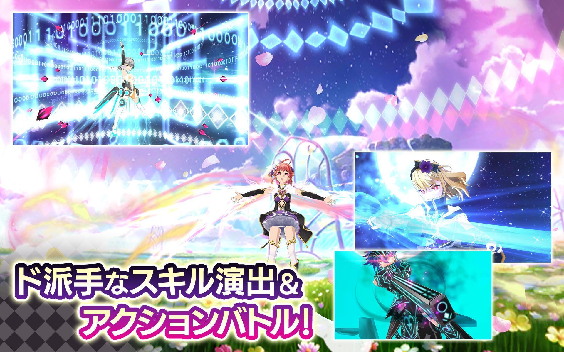 プロジェクト東京ドールズ :美少女タップアクションRPG 4.1.0 Screenshot 12
