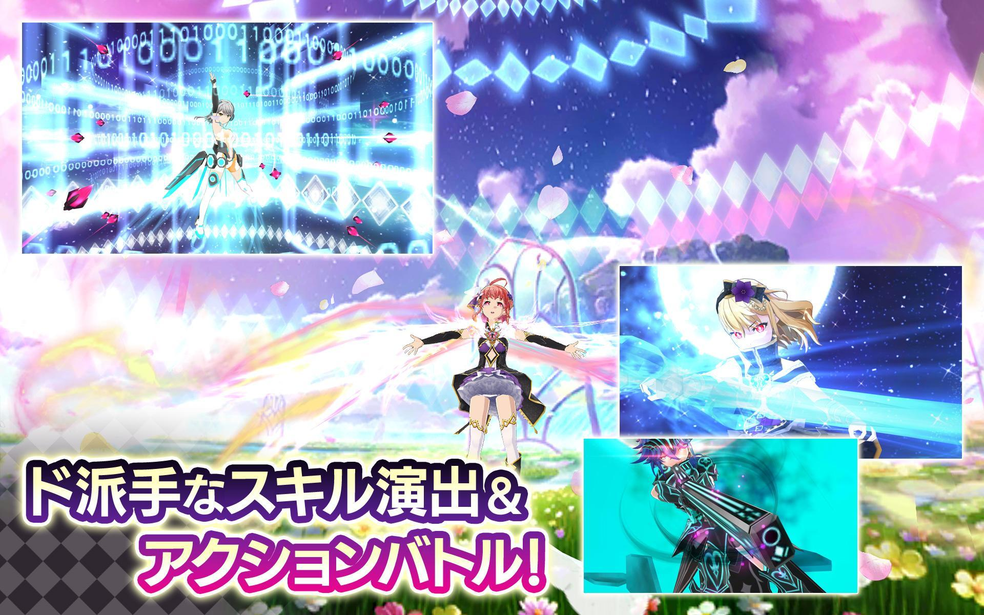 プロジェクト東京ドールズ :美少女タップアクションRPG 4.1.0 Screenshot 2