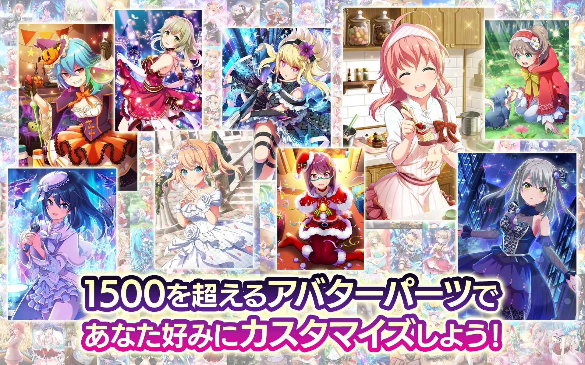 プロジェクト東京ドールズ :美少女タップアクションRPG 4.1.0 Screenshot 9