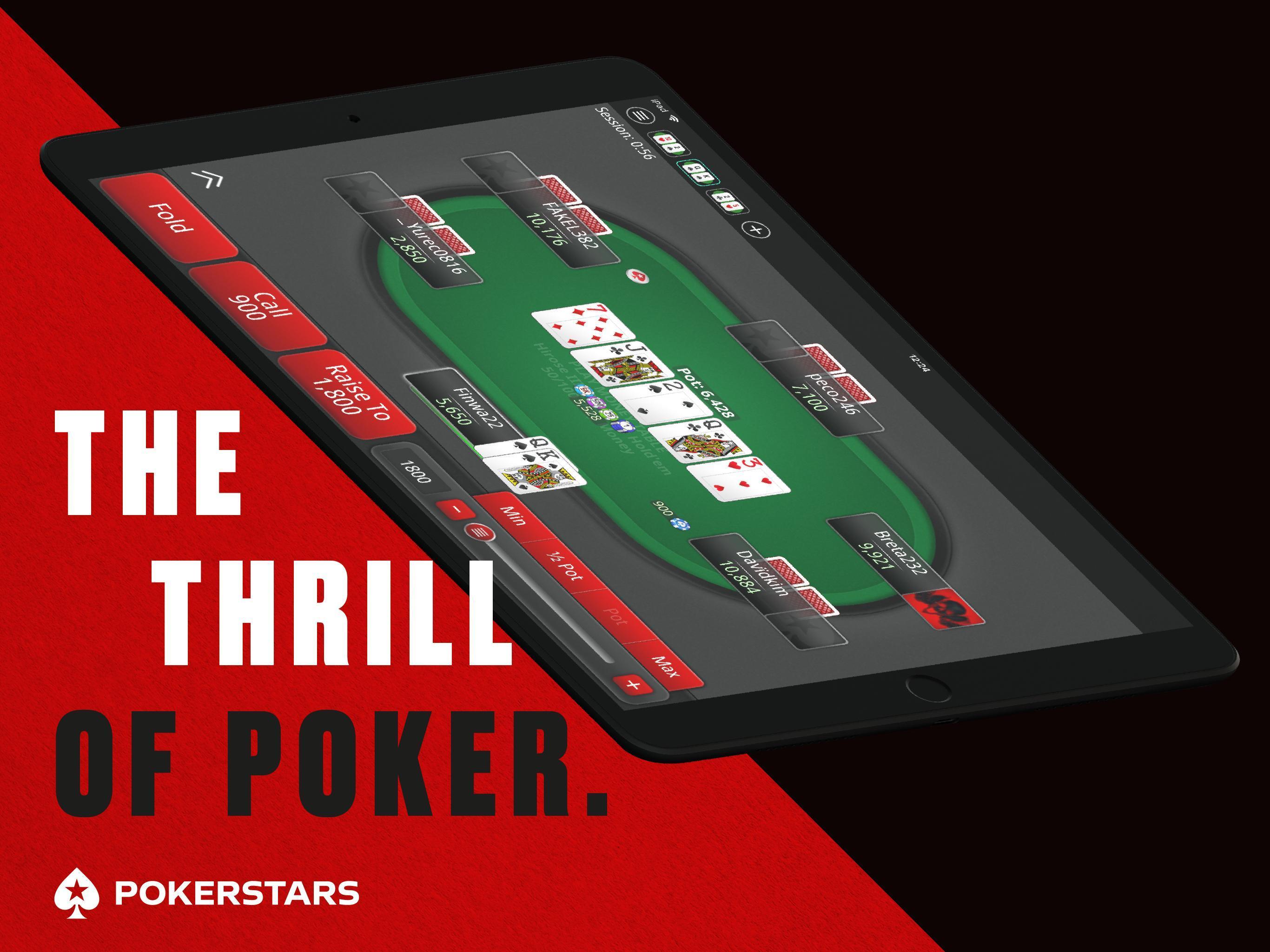 PokerStars: Free Poker Games with Texas Holdem 1.125.0 Screenshot 4
