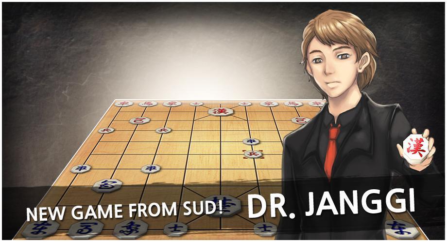 Dr. Janggi 1.78 Screenshot 1