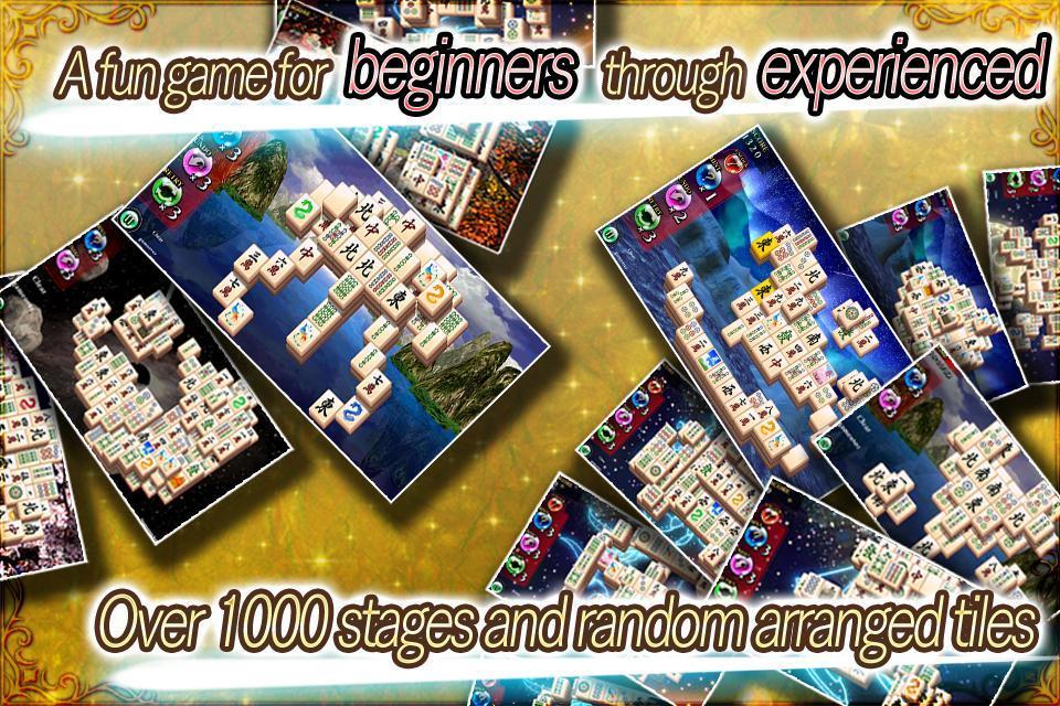 Mahjong Shanghai Free 1.3.5 Screenshot 1