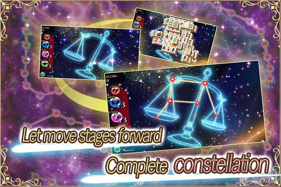 Mahjong Shanghai Free 1.3.5 Screenshot 7