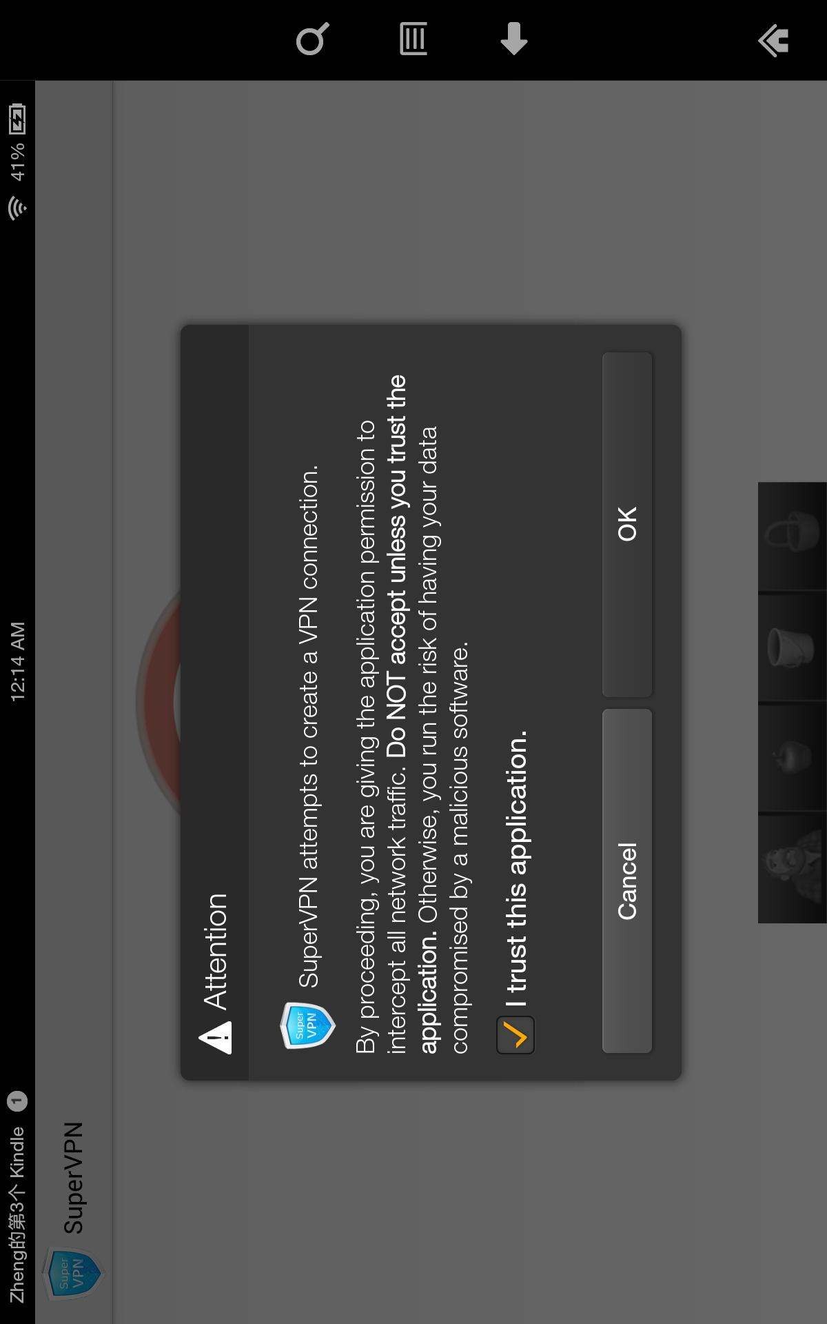 SuperVPN Free VPN Client 2.6.7 Screenshot 6