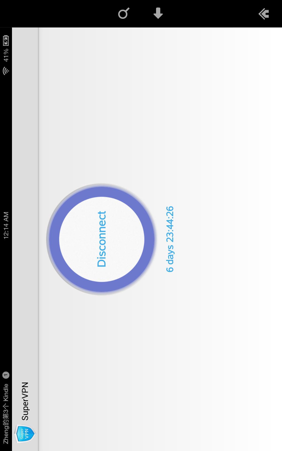 SuperVPN Free VPN Client 2.6.7 Screenshot 7