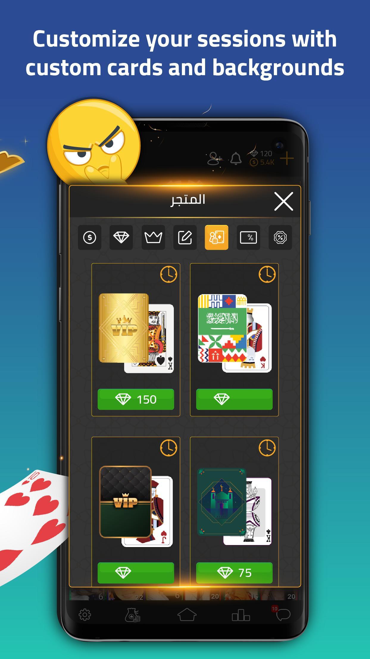 VIP Jalsat: Online Tarneeb, Trix, Ludo & Sheesh 3.6.52 Screenshot 7