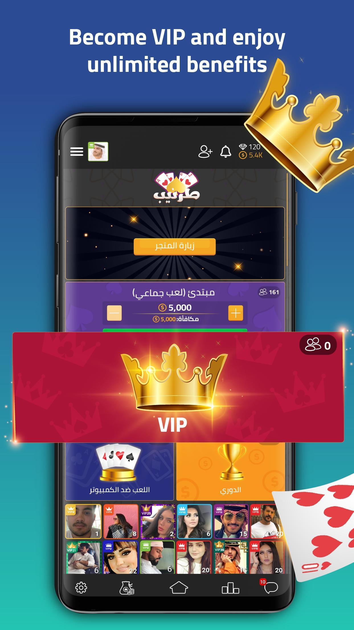 VIP Jalsat: Online Tarneeb, Trix, Ludo & Sheesh 3.6.52 Screenshot 9