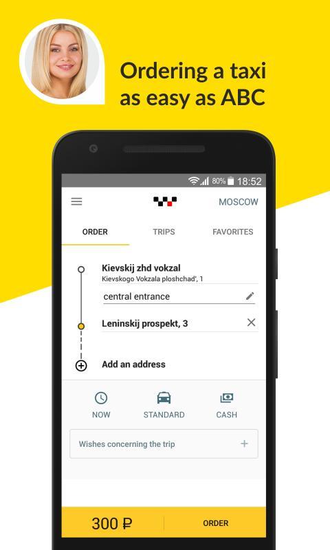 maxim — order a taxi 3.7.5 Screenshot 1